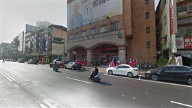 國民黨高雄市黨部、韓國瑜競選總部(圖/翻攝自Google Maps)