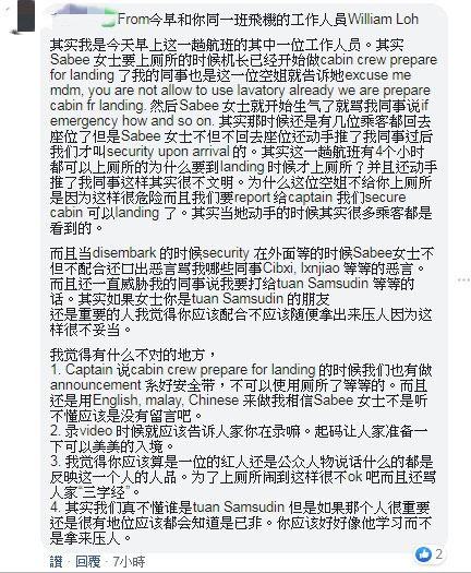 陳姝瑩(翻攝自陳姝瑩臉書)
