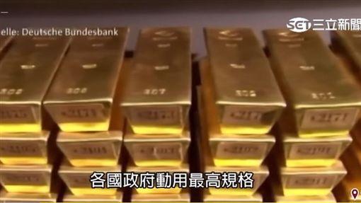 中央銀行,金庫,黃金(資料照)