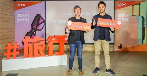 ▲KLOOK宣布「擴大投資台灣」第三部曲(圖/KLOOK提供)