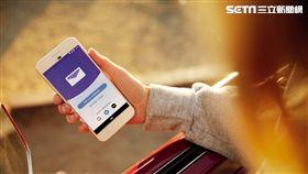 Yahoo,奇摩,Yahoo奇摩電子信箱,App,iOS,Android