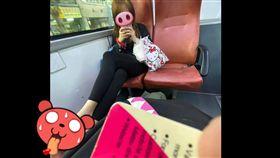 腳,公車,行為,跨腳,歪樓,美腿,腳趾