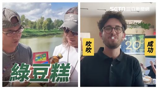 動力火車義大利演唱會花絮翻攝自華研國際YouTube