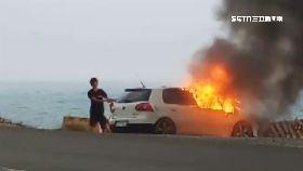 南迴火燒車2400