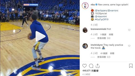 ▲柯瑞(Stephen Curry)賽前狂進中場Logo Shot。(圖/翻攝自NBA IG)