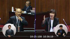 蘇貞昌 呂玉玲(圖/翻攝自立院議事轉播)