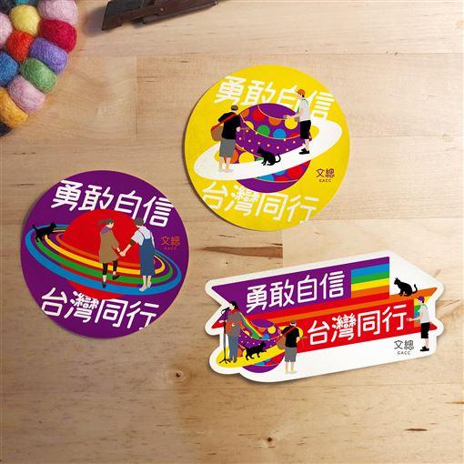 台灣同志遊行,登場,文總響應,彩虹市集,免費送貼紙(圖/文總提供)中央社