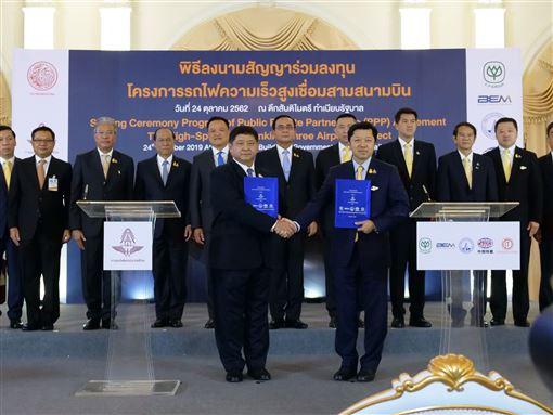 泰國,高速鐵路,連結3大機場,加速東部,經濟發展(圖/泰國國鐵局提供)中央社