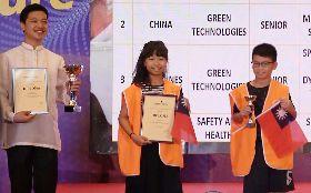 國小學童帶國旗上台領獎
