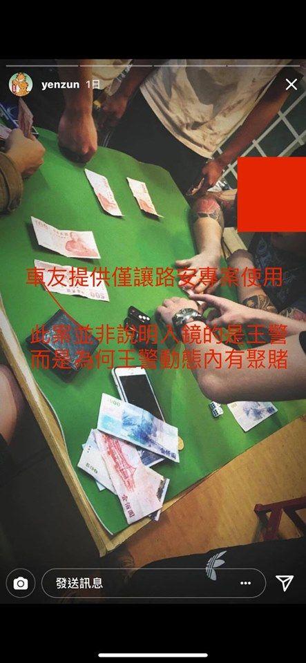 台北市,萬華,屁孩,屁蛋妹,爆料