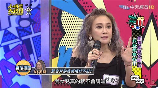林秀琴 轉台王冠軍 圖/YT 臉書
