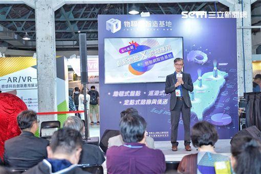 Maker Faire Taipei 2019,物聯網,新創,資策會,物聯網智造基地,工業局