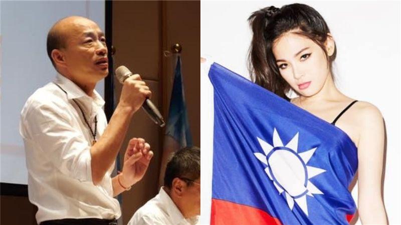 韓國瑜稱高山設升旗台 女星一句嗆爆