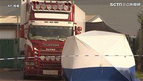 英國艾塞克斯郡(Essex)貨櫃車裝39具屍體(圖/AP授權)