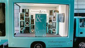 消息傳出路易威登集團(LVMH)有意收購美國奢華珠寶商蒂芙尼(Tiffany)。(圖/翻攝自Tiffany & Co.臉書) https://www.facebook.com/Tiffany/photos/a.132570878067/10157010925658068/?type=3&theater