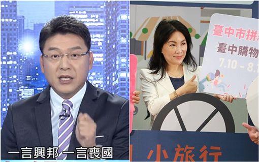 謝震武與老婆李月娥(圖/翻攝自新聞面對面YT、台中市文化局官網)