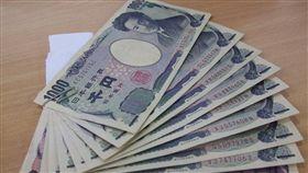 日幣(Pixabay)