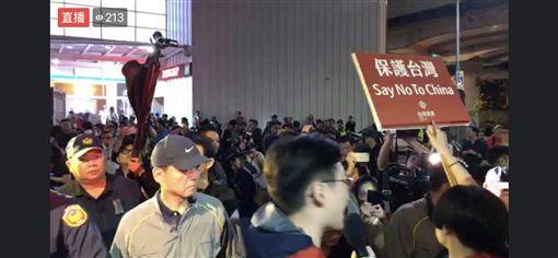 ▲台灣基進率眾到韓國瑜青年政策論壇現場抗議(圖/翻攝台灣基進臉書)