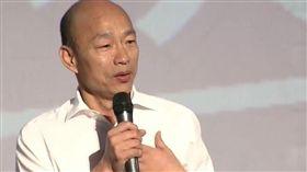 ▲韓國瑜與張善政27日舉辦青年論壇