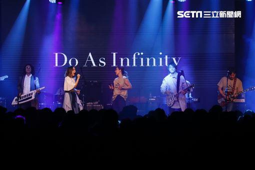 「大無限樂團」(Do As Infinity)記者林聖凱攝影