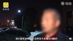 (圖/翻攝自梨視頻)中國,山東,高齡,產婦,子女