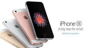 中國科技網站引述天風國際證券分析師郭明錤報告預估,iPhone SE2將於2020年1月投入量產,3月底上市。圖為iPhone SE。(圖取自蘋果公司網頁apple.com)
