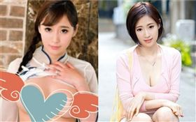 AV女優松永紗奈,化名「台灣美人妻」春美。臉書、推特