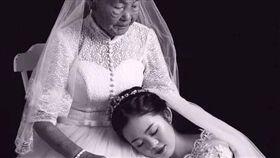 大陸,劉洋洋,婚紗,外婆,3代同堂。(圖/翻攝自紫牛新聞)