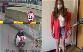 偷電動腳踏車!長髮妹優雅騎走…「秒變中年大叔」警嚇傻(圖/翻攝自微博)