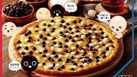 達美樂,必勝客,披薩,珍奶,珍珠奶茶(臉書)