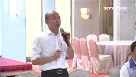 韓國瑜彰化中小企業座談會