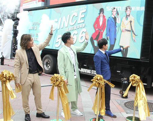 5566將在高雄巨蛋開演唱會發布記者會記者邱榮吉攝影