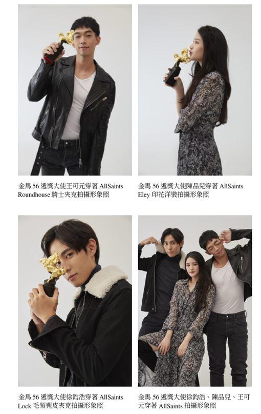 金馬56遞獎大使 - 王可元、徐鈞浩與陳品兒穿著AllSaints紀念T恤拍攝形象照