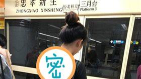 捷運,忠孝新生,中和新蘆線,美背,加藤軍路邊隨手拍 圖/翻攝自臉書加藤軍路邊隨手拍