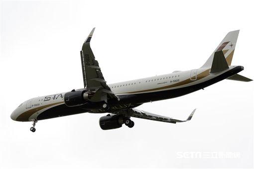 首架星宇航空A321 neo抵台。(圖/網友Chang Ching-Hao授權提供)