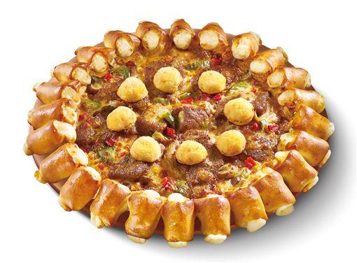 黑糖珍珠披薩。(圖/業者提供)