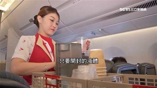 飛機上剩餘餐點.飲料都去哪?...全進垃圾桶