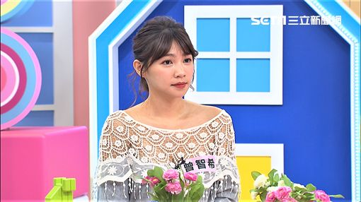 楊繡惠 曾智希(圖/東森超視提供)