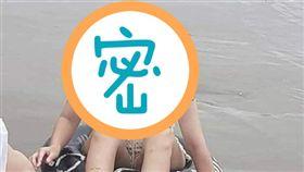 海邊,走光,點點,員工旅遊,微博 圖/翻攝自微博
