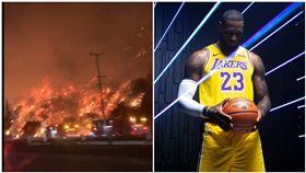 加州野火「蓋蒂野火」,造成詹皇一家人被迫撤離家園。(圖/翻攝自ABCnews臉書)