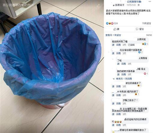 網友PO文與高雄市長開心合影,臉書