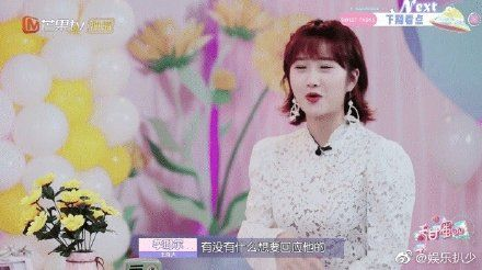陳喬恩/微博