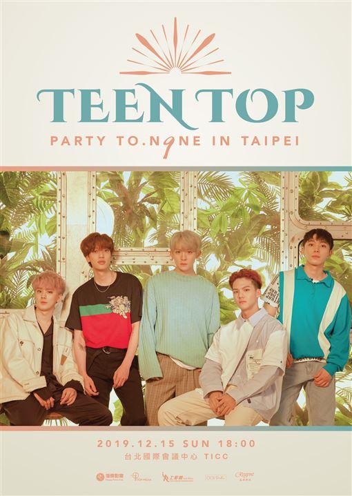 TEEN TOP 海樂影業提供