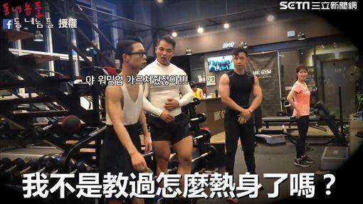 超瘦弱教練訓練健美選手。(圖/동네놈들臉書授權)
