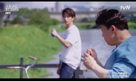 劉以豪(圖/翻攝自tvN)