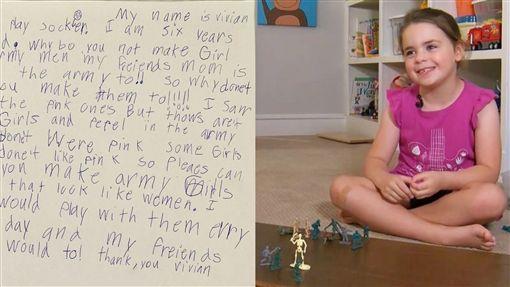 玩具,女兵,女童,好奇,歷史,玩具兵,疑惑,寫信,改變,粉紅色,推出,美國, 圖/翻攝自推特