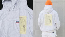 (圖/翻攝自PROPS-STORE官網)溫州大餛飩,帽T,日本