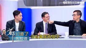 護航韓國瑜「白胖說」!葉元之發言引眾怒…遭全場來賓圍剿