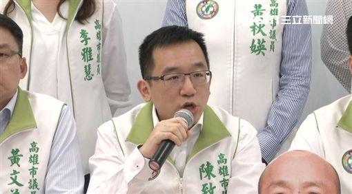 高雄市議會民進黨團開記者會,呼籲總預算案韓國瑜銷假面對