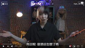 本本(翻攝YouTube)